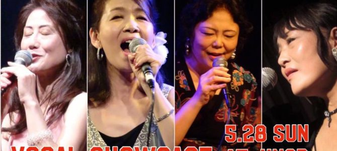 【お知らせ】Vocal Showcase  2017/05/28