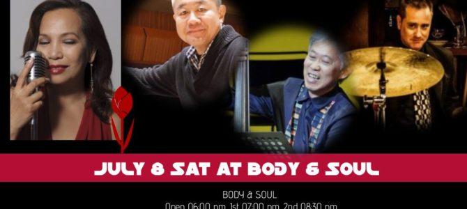 【お知らせ】BODY & SOUL 2017/07/08
