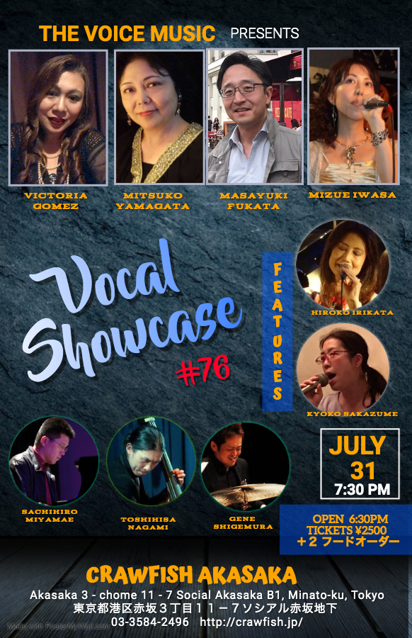 The Voice Music presents Vocal Showcase #76  7.31.2020