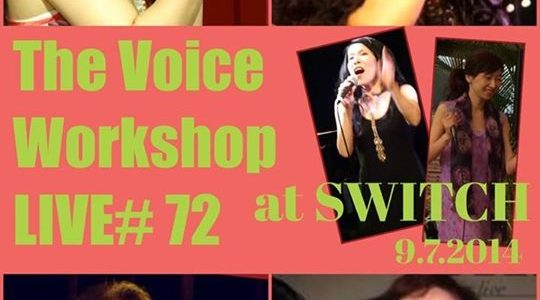 【お知らせ】Vocal Showcase 2014/09/07