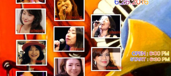 【お知らせ】Vocal Showcase  2016/06/26